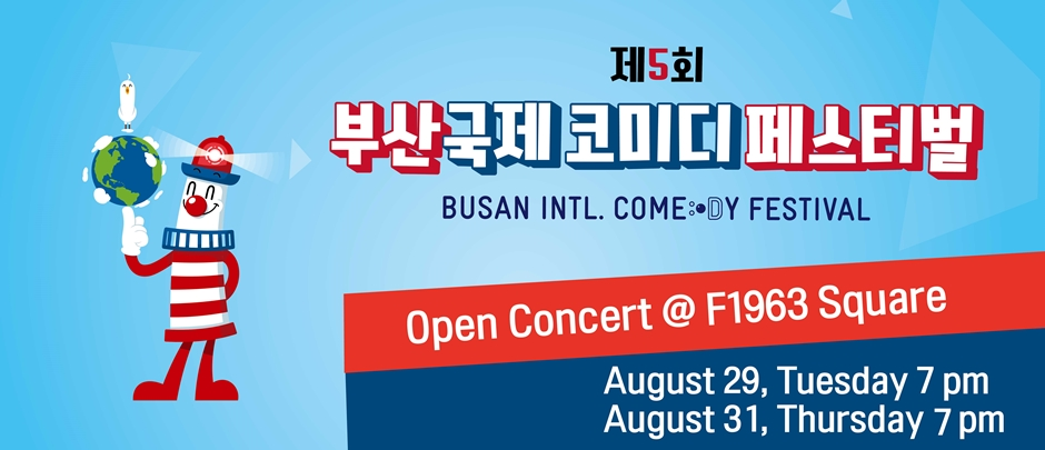 5th Busan International Comedy Festival (BICF)